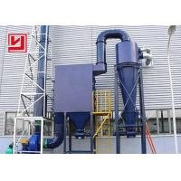 Buy cheap High Efficiency Cyclone Filter Dust Collector 1500mm Diameter For Metally Industry product