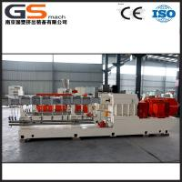 China high quality ldpe film recycling machine for sale on sale