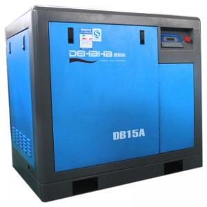 Buy cheap El CE de la Caliente-venta 11kw 15hp de DHH certificó la fuente transmitida por banda del compresor de aire del tornillo product