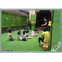 Buy cheap Leisure Kindergarten Outdoor Artificial Grass Green Color With Safety Woven Backing product