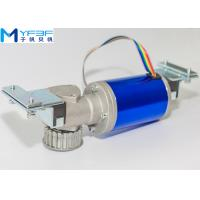 Buy cheap 24V Brushless Direct Current Motor For Automatic Sliding Glass Doors product