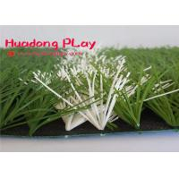 Buy cheap 50mm Astro Turf Grass Inexpensive Maintenance Vigorous Look  High Rebound Resilience product