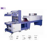 Buy cheap CE Auto Continue Style Heat Shrink Tunnel Packaging Machine Double Fan Carrying System product