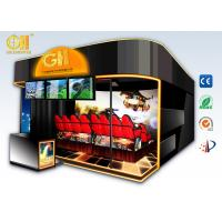 5D Cinema Simulator With 19 Inches LCD Display  , 5D Home Theater With 110 Movies