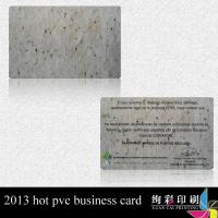 Buy cheap 13.56MHZ Bank Printed Plastic Cards For Public Transportation product