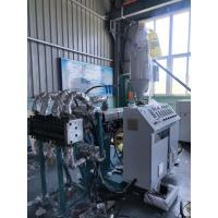 Buy cheap Low Noise 6 Kw Power Non Woven Fabric Production Line PP Melt Blown Making product