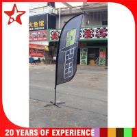 Buy cheap Custom 13ft Feather Concave Flags with Dye Sublimation Printing product