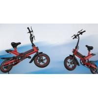 Buy cheap lithium Battery Folding Travel Bike High Speed 350W Brushless Motor 120KG Load product