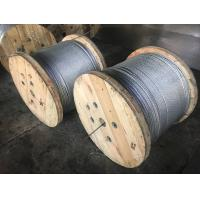 Buy cheap High Tensile Strength 7x3.1mm Galvanized steel wire strand with heavy zinc from wholesalers