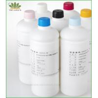 China Wide format printer ink 004--- Epson Stylus Pro 11880C on sale
