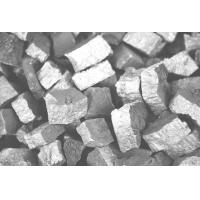 Buy cheap Stable GSN Ferro-Aluminium Alloys With 1400 ~ 1450 Globular Graphite Nodularization product
