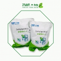 Buy cheap White C10H21NO WS-23 Cooling Agent For Food And Beverage product