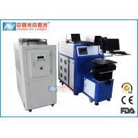 China YAG Laser Seam Welding Machine for Metal Pipe Tube Nameplate on sale