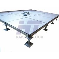 Buy cheap Data Center Raised Flooring Systems SPCC Hard Steel With Base Plate product