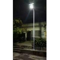China Super Brightness Garden Solar Powered Lights / Solar Powered Outdoor Lights on sale