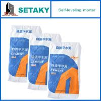 Buy cheap self-leveling cement / self-leveling underlayment product