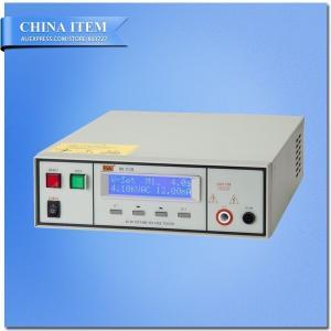 Buy cheap АК: тестер напряжения тока Витхстанд АК 0-5КВ контролируемый Программ product