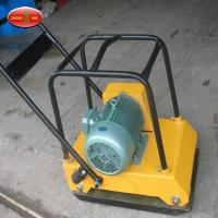 Buy cheap Small Hand Held YMC60 5.5hp Loncin Engine Forward Plate Compactor product