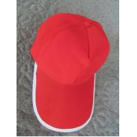 Buy cheap promotion cap cheap baseball caps, logo printed caps for election product