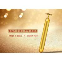 Buy cheap Electric Permanent Makeup Accessories Gold Stick Face Rejuvenating Lifting Firming Stick Massager product