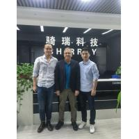 ShenZhen Chirrey Technology Co.,Ltd
