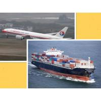 Buy cheap shipping forwarding from Dalian-penny product