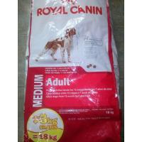China Bulk Royal Canin Pet Food,Royal Canin Pet Food 1.5kg,Wholesale Royal Canin Dog Food on sale