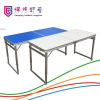 Buy cheap JU03 Folding tables and outdoor stalls push foldable tables from wholesalers