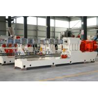 Buy cheap SGS Passed Water Ring Double Screw Extruder PP PE Granules Making Machine product