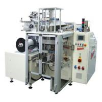 Buy cheap XBG60 Two colors Ice cream packing machine product