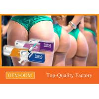 Buy cheap Natural Permanent Pure HA Injections For Buttock Enlargement product