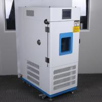 Buy cheap 36L  Temperature range -40 ~ +150℃ High Low Temperature Humidity Controlled Cabinets With Tecumseh France Compressor product