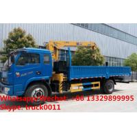 Buy cheap Factory sale good price YUEJIN Brand 4*2 LHD 3.2tons telescopic boom mounted on from wholesalers