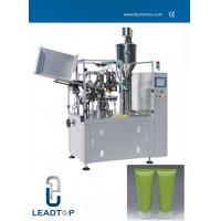 Buy cheap Soft Automatic Tube Filling And Sealing Machine With Inside Air Heating product