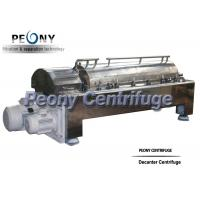 Buy cheap 37KW Decanter Centrifuge For Calcium Hypochlorite 4000 × 1120 × 1239mm product