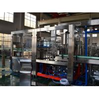 Buy cheap 3 In 1 PET Glass Bottle Carbonated Drink Filling Machine Automatic Filling Production Line product
