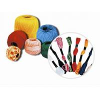 Buy cheap Polyester Embroidery Thread ( 120D/ 2) product