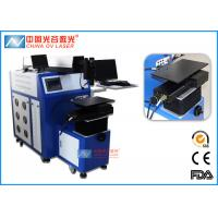 Buy cheap Medical Devices Laser Spot Welding Machine for Surgical Scissors Tools product