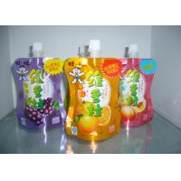 Buy cheap Reusable Printed Stand Up Pouches 5mm - 33mm Diameter For Liquid Packing product