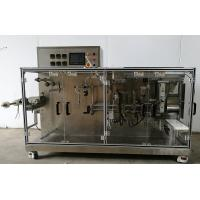 Buy cheap Granule Filling Machine 30-60bags/Min Speed PLC Programmable Computer Controller product