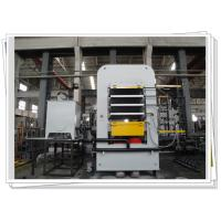 Buy cheap 4 Layer Melamine Door Skin Hot Press Lamination Machine With CE ISO Approved product