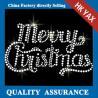 Buy cheap Christmas series rhinestone motif design;rhinestone design motif from wholesalers