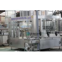 Buy cheap CGFB40-40-40-12 Silvery White Water Bottle Filling Machine 16000BPH 6250*3050*2400 product