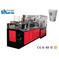 Buy cheap Ultrasonic Heating Double Wall Paper Cup Making Machine For Hot Drink Cups product
