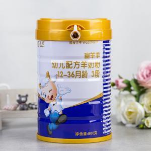 Buy cheap 6 Months Age 800g/Tin Baby Formula Goat Milk Powder product