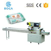 Buy cheap High Speed Flow packing Sanitary Pad Automatic Packaging machine product