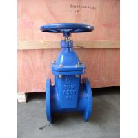 Buy cheap Anti Corrosion Through Conduit Slab Gate Valve Pneumatic Operated Water Supply product