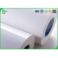 Buy cheap Jumbo Roll High Glossy Art Paper 180gsm 200gsm 220gsm For Magazines Printing product