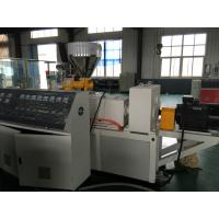 Buy cheap Double Screw Pipe Extrusion Machine / Corrugated Pipe Extruder 4.5mm-63mm Size from wholesalers