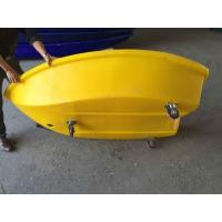 Small plastic boat 2m lenght with wheels 103316650 for Small plastic fishing boats